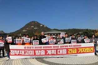 농민들 아스팔트로...13일 농민 총궐기대회