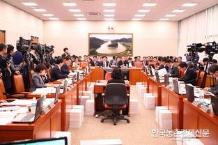 '헛배예산'싹뚝… 농식품부 14조 6,596억원