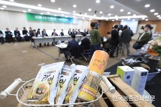 김치산업 육성 방안 발표…국산김치 차별화로 국내외 시장 잡는다