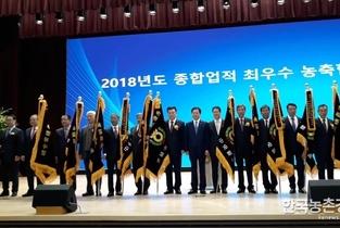 협동조합 잘 이끈 전국 경제사업장들 화려한 표창