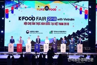 aT, CJ ENM과 손잡고 '글로벌 K-Food' 한류 기대