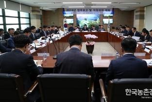 농업용저수지 '저수율 98' 대풍예감(?)