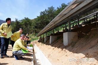 태양광 산사태 피해지 국가안전대진단 합동점검