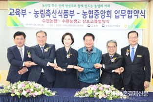 """'소나무재선충병' 피해 29 """"확~줄었다"""""""