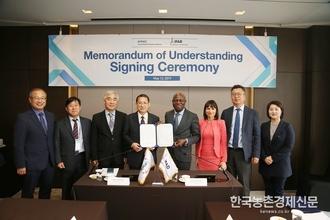 """한국, IFAD와 손잡고 """"가난한 농촌 돕는다"""""""
