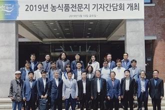 '말산업' 부흥이 축산발전 밑거름
