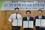 서울우유협동조합, IoT기반 '종이팩' 수거사업 화제