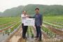 정식품, 전국 각 지역 농가와 검은콩 200톤 계약재배… 농가상생 나서