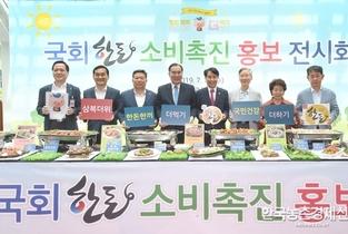 '가락시장' 8월 3일 하계휴무...'농수산물 출하유의'