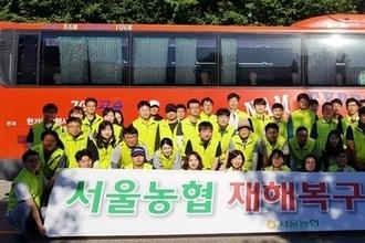 '조합장선거 ' 예비후보자제 도입과 선거운동방법 확대