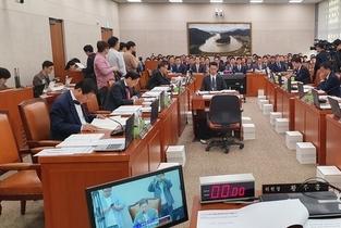 """""""산림청, 러시아산 헬기 유지보수 예산낭비 심각"""""""