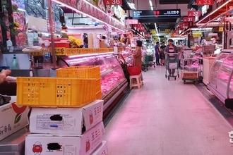 '온누리상품권' 부정유통 적발 3,210건