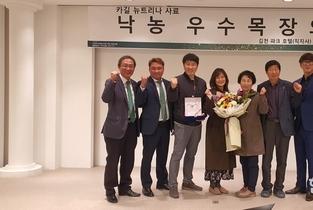 '서부목장' 착유우 63두로 '연매출 8억' 노하우?