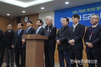 """축단협 """"깨끗한 축산물사육환경을 만들겠습니다"""" 대국민 약속"""