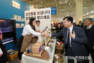 항균효과 뛰어난 '생고기용' 패치 개발