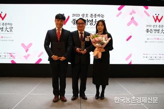 (주)팜스코, 제22회 '여성이 뽑은 좋은 기업 대상' 16년 연속 수상