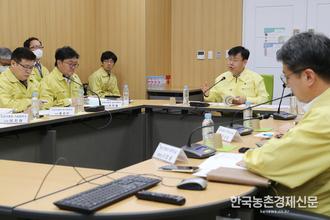 농촌진흥청, '코로나19' 로 어려움 겪는 농업농촌 활성화 모색