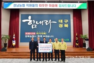 농식품신유통연구원, 농산물 유통 마케팅리더교육생 모집