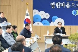 청송 '면봉산' 풍력발전 백지화 촉구