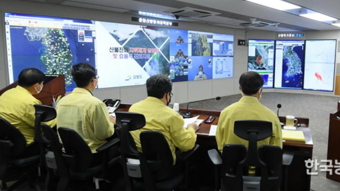 '대형산불 특별대책기간' 봄철 산불예방에 총력