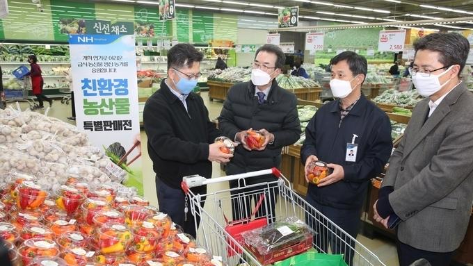 '친환경농산물' 소비촉진 나섰다