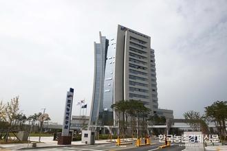 농어촌公, 코로나19 위기 극복위해 임원진 급여 30 반납