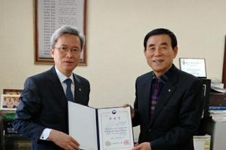 농림수산업자신용보증심의회 신임 심의위원 위촉