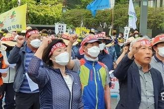 '전국농민대회' 국회민주당사 앞에서 열려