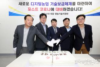'경마장' 휴장...5월17일까지추가연장