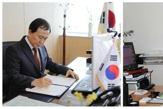 한국형 '스마트팜' 북방지역 수출 첫발