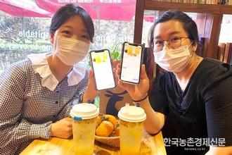 '유자차' k-푸드...중국 소비자들에게 큰 인기
