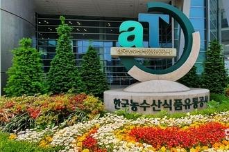 aT, 사회적기업 일자리 아이디어 공모