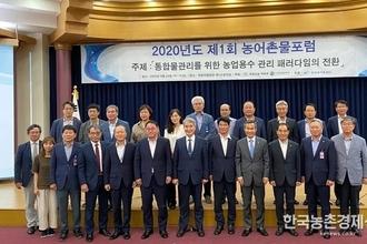내년 농식품분야'쥐꼬리' 예산(?)...'또홀대'