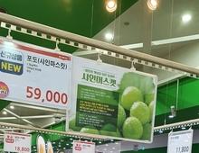 코로나19 피해극복 '농식품 추경' 2,905억원 풀어