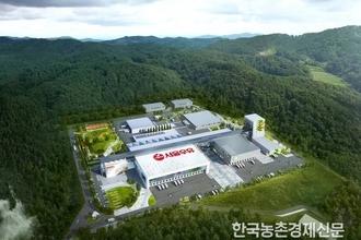 서울우유창립 83주년... '통합 신공장 100년기업' 로드맵 내놔