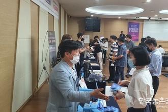 국가식품클러스터 청년창업·벤처 IR 데모데이 성황리 개최