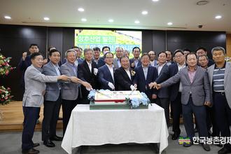 상추산업 발전 위해 '전국상추생산자협의회' 출범