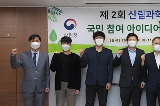 9월 28일 '남북농업공동체' 협력 방안 모색한다