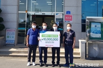 서울우유협동조합, 농촌 농·축협 수해복구 영농자재 지원