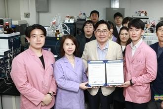 한국사료협회 동종업계 최초 '국제공인시험기관' 선정