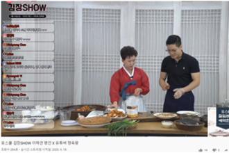 배추가격 폭등 속 2천만원 투입된 '김장SHOW'