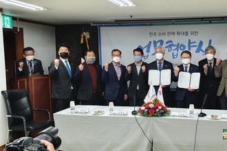 '한우협회-NS홈쇼핑' 협약...한우 소비촉진 기대감 커