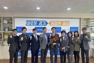 동오농촌재단 '2020 농업과학기술인상' 시상식 가져