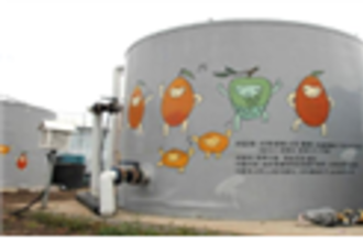 농업·농촌 자발적 온실가스 감축사업, 9천7백톤 감축