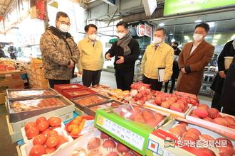 농산물 도매시장 출하농업인 권익증진과 도매시장법인 공공성 강화 등 중점 추진키로