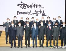 전남 장성에 '지능형물류센터' 22일 개장!