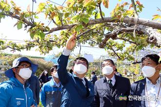 대한민국 최고 '농업기술명인' 찾는다