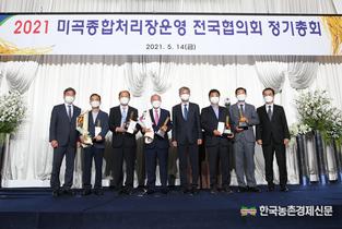 """RPC부산물 """"왕겨와 미강 폐기물 아냐"""""""