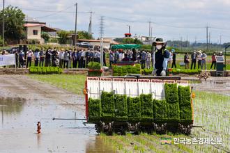 '벼' 디지털농업으로 노동력 절감 기대
