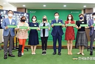 재한외국인 '농식품평가단' 활동 기대
